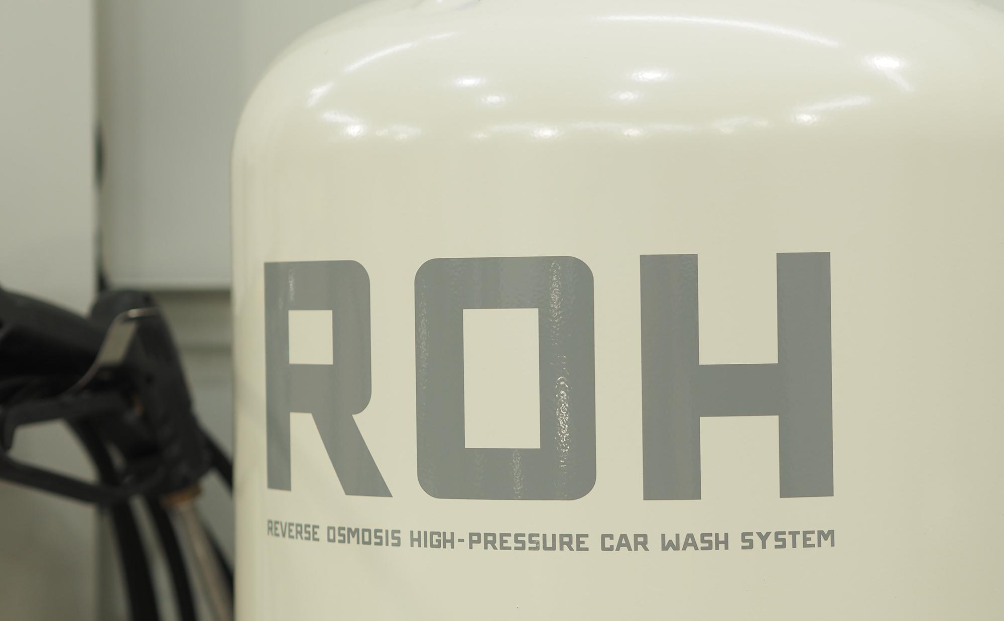 ROH™ 純水高圧洗車システム